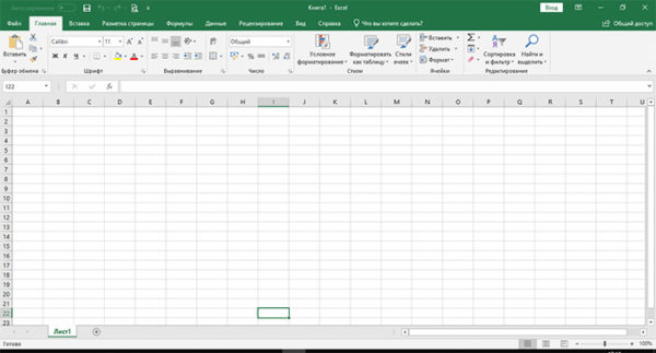 Лицензионный Excel купить в Киеве