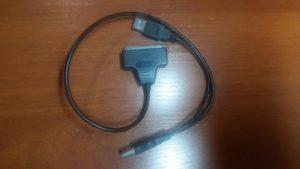 Переходник Sata USB для жестких дисков, SSD, приводов купить в Киеве